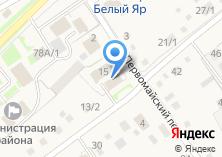 Компания «Отдел МВД России по Алтайскому району» на карте