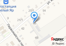 Компания «Белоярский тепловодоканал» на карте