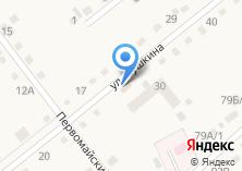 Компания «У Саши» на карте