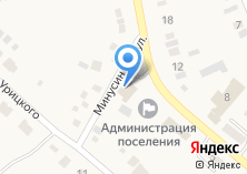 Компания «ЭкономЦентр» на карте