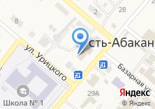 Компания «Мировые судьи Усть-Абаканского района» на карте