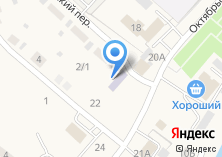 Компания «Усть-Абаканская музыкальная школа» на карте
