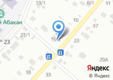Компания «Красноабаканский» на карте