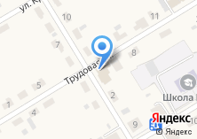 Компания «Магазин продуктов №9» на карте