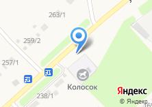 Компания «Колосок детский сад» на карте