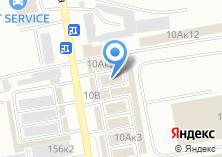 Компания «Аркаим» на карте