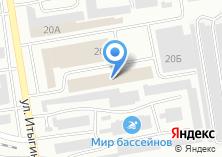 Компания «Хакпак» на карте