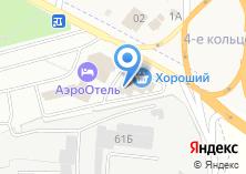 Компания «ХакасАвтодилер» на карте