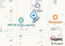 Компания «Звездочка детский сад» на карте