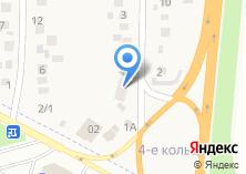 Компания «Автосервис на ул. Ленина» на карте