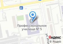 Компания «Техникум коммунального хозяйства и сервиса» на карте