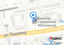 Компания «Храм Святителей Московских» на карте