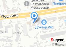 Компания «Энергомаркет» на карте