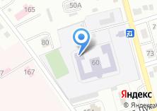 Компания «Радость» на карте