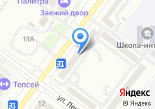 Компания «Ателье на ул. Торосова» на карте