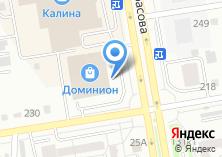 Компания «Магазин автозапчастей на Некрасова» на карте
