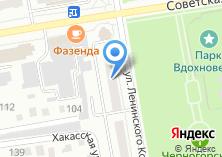 Компания «Магазин косметики и бытовой химии на ул. Ленинского Комсомола» на карте