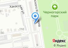 Компания «АвтоShop19» на карте