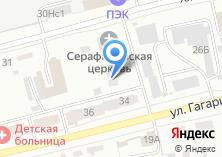 Компания «Комплексная СДЮСШОР Республики Хакасия» на карте