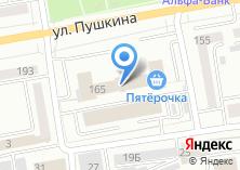 Компания «Дороги Сибири» на карте