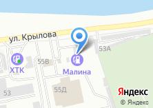 Компания «АЗС Малина» на карте