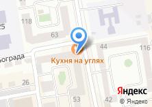 Компания «CASUAL» на карте