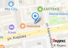 Компания «Чайхана» на карте