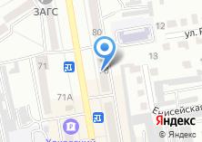 Компания «Женская консультация №2» на карте