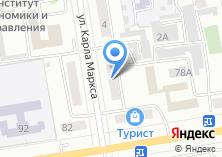 Компания «Галерея Атмосфера» на карте