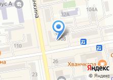 Компания «Роза Лэнд» на карте
