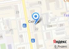 Компания «Архипкина наталья олеговна - кадастровый инженер» на карте