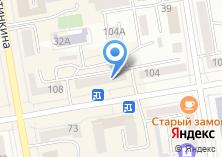 Компания «Адвокатский кабинет Рубцовой Е.П.» на карте