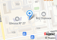 Компания «Визит-Сервис» на карте