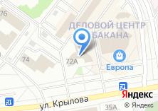 Компания «Управление Пенсионного фонда РФ г. Абакана» на карте
