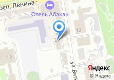 Компания «КОНТУР» на карте