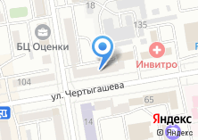 Компания «Нотариус Стряпкова С.С» на карте