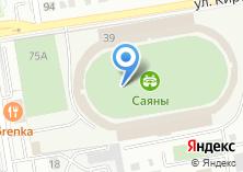 Компания «Федерация тенниса Республики Хакасия» на карте