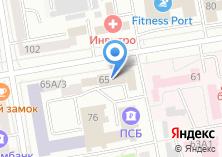 Компания «Национальная библиотека им. Н.Г. Доможакова» на карте