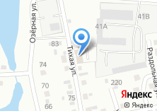 Компания «Берег» на карте