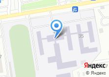 Компания «Хакасская республиканская национальная детская школа искусств» на карте
