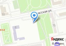 Компания «Абаканский городской экзотариум» на карте