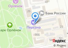 Компания «СаянМонтажПроект Строй» на карте