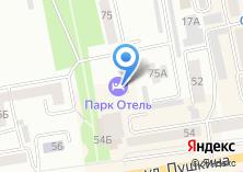 Компания «Парк Отель» на карте