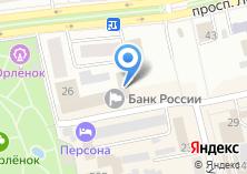 Компания «Национальный банк Республики Хакасия» на карте