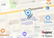 Компания «Хакасский колледж профессиональных технологий» на карте