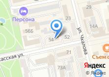 Компания «Отдел вневедомственной охраны МВД по Республике Хакасия» на карте