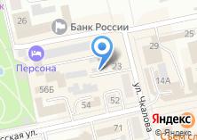 Компания «Натали-тур» на карте