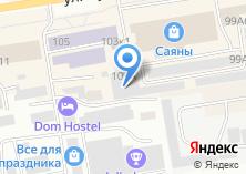 Компания «Саяны» на карте