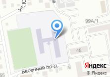 Компания «ПОЛЯРНИК» на карте