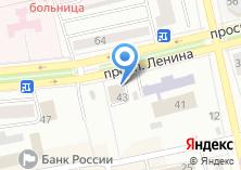 Компания «Министерство промышленности и природных ресурсов» на карте